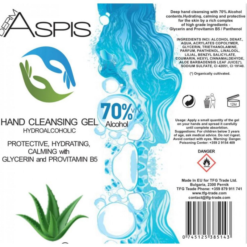 Hand Cleansing Gel 500ml Protective, Hydrating, Calming with Glycerin and Provitamin B5